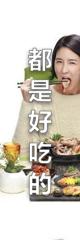 人气美食广告